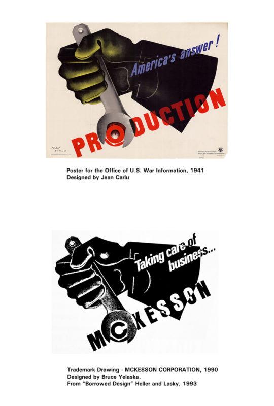 复制印刷品