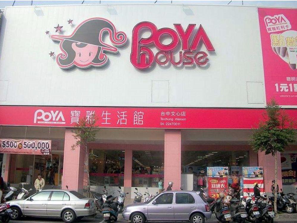 从一家台湾的文具店的逆势成长,想想我们今天的快印店