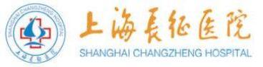 shanghaichangzheng